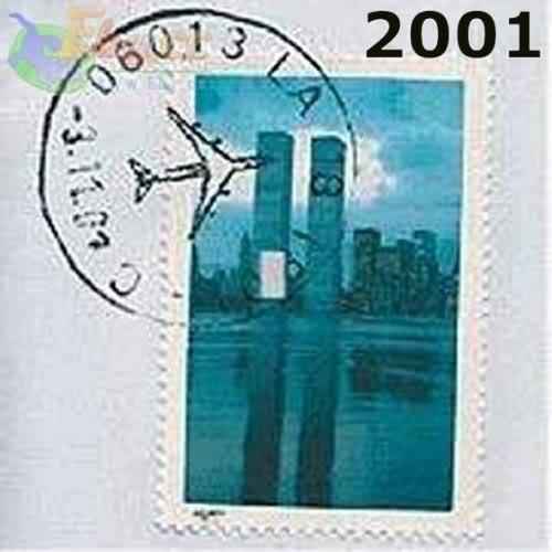 2001 (11. März) - Twin-Towers-Briefmarke mit Flugzeugstempel. Exakt ein halbes Jahr vor den Anschlägen.