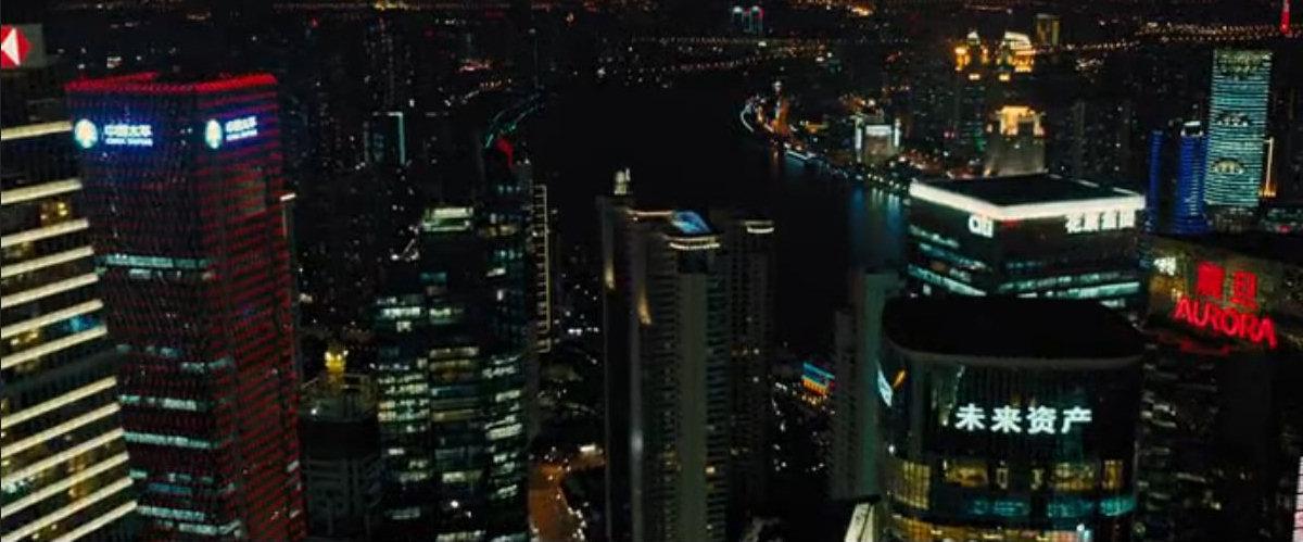 2012 - Im Trailer vom 20. Juli 2012 zum James Bond Film Skyfall (engl., Himmelssturz, Anspielung auf Satan) ist in Shanghai (Aurora Plaza) an einem Hochhaus die rote Leuchtschrift Aurora zu sehen. Die Dreharbeiten wurden am 19. Mai 2012 abgeschlossen.