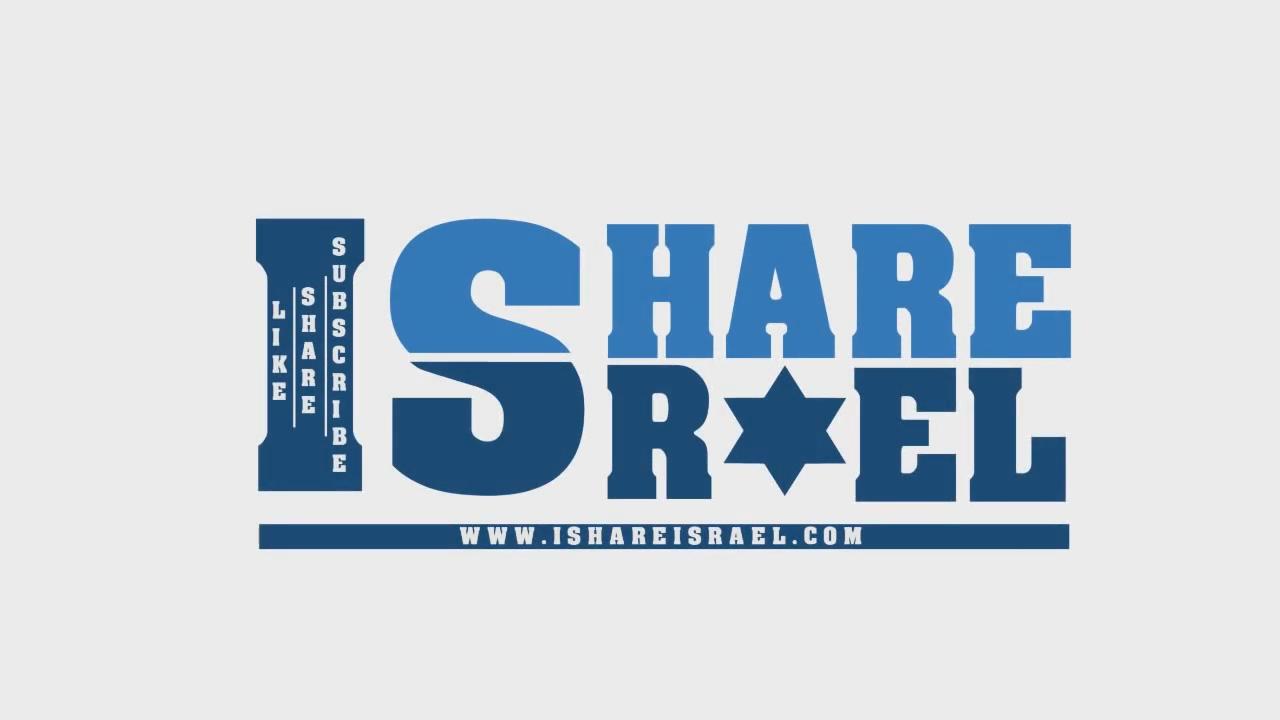 2015 (Juli) - Das ist das Logo der zionistischen Medienkampagne IShare ISrael. Es legt den Schluss nahe, dass der israelische Geheimdienst mit der Terrororganisation Islamischer Staat (IS) verbunden ist.