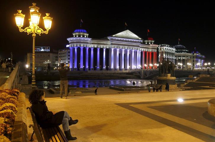 Illuminierte Gebäude - Mazedonien, Skopje, Archäologisches Museum