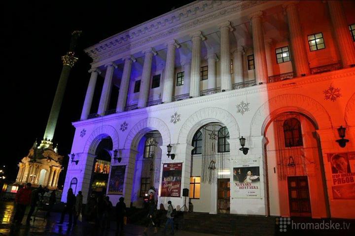 Illuminierte Gebäude - Ukraine, Kiew