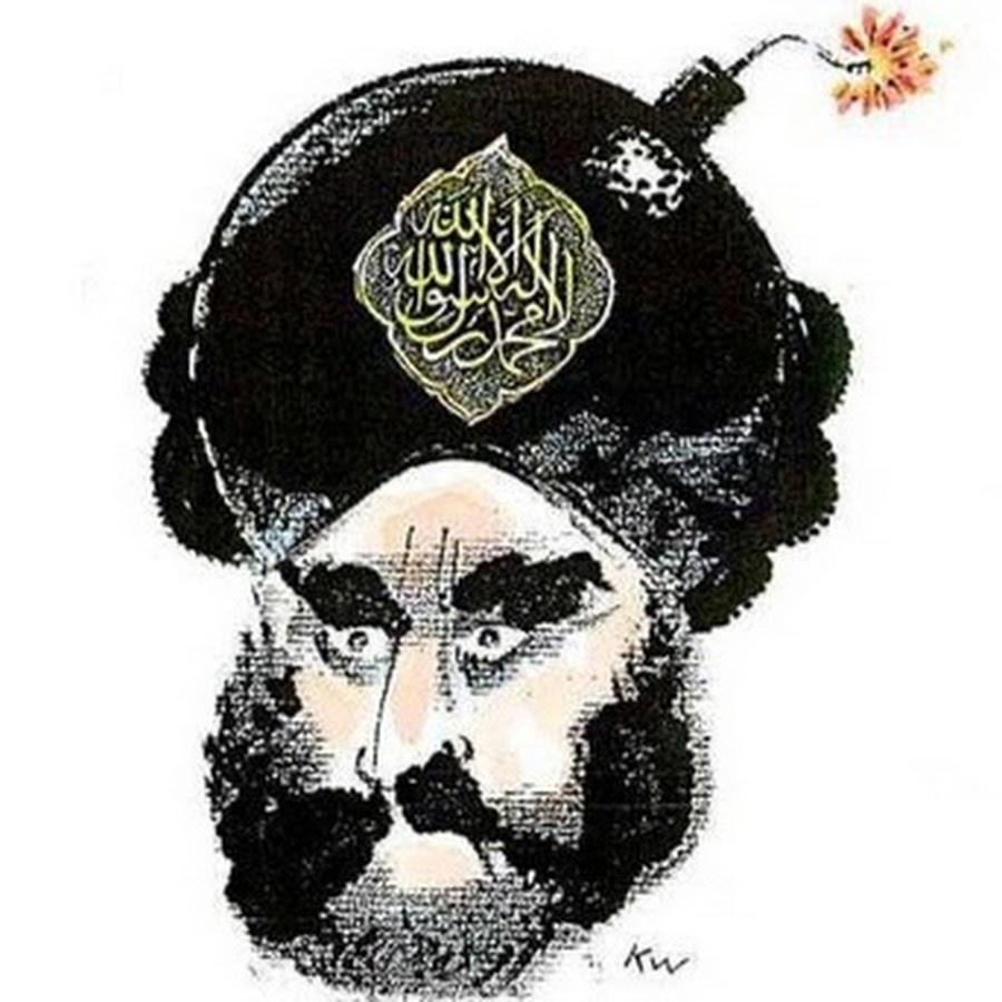 Mohammed Karikatur der dänischen Zeitung Jyllands-Posten